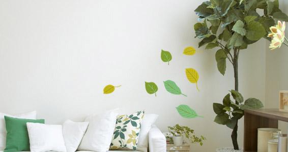 sticker feuilles d&#39arbres volantes