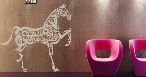 sticker Cheval calligraphie
