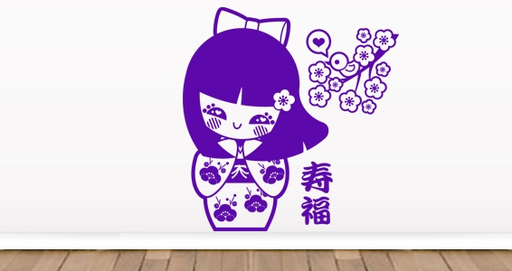 sticker Fillette japonaise