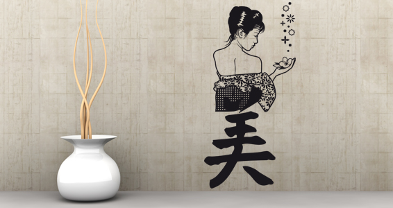 Esprit japonais