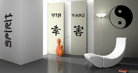 Yin et Yang  les couleurs Fengshui ? Ambiance Deco Zen FENGSHUI