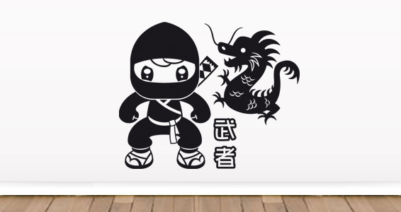 sticker Ninja Kid