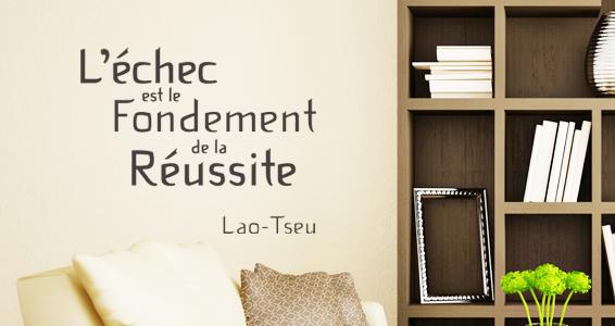 Citation L'échec est le fondement de la réussite, Lao-Tseu