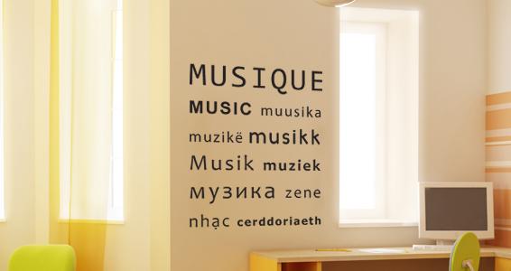 sticker musique multilingue