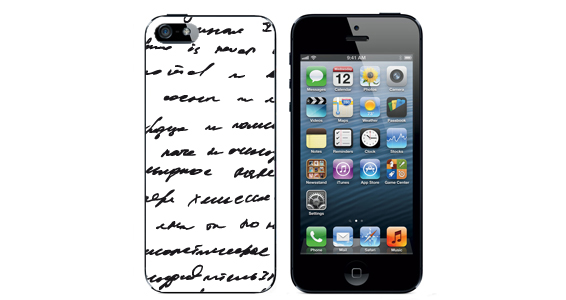 sticker texte  Iphone5